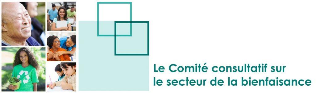 PhiLab au Comité consultatif sur le secteur de la bienfaisance